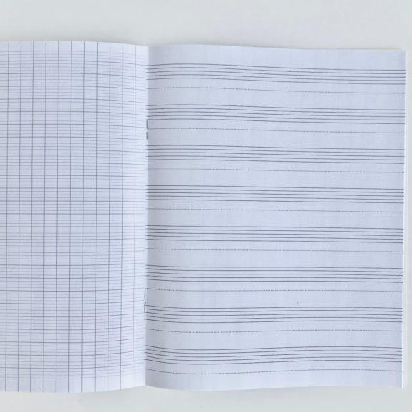 cahier de musique A5 quadrillé et 8 portées 2