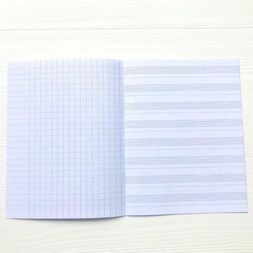 Les cahiers classés par REGLURE ( portées, points, écriture )