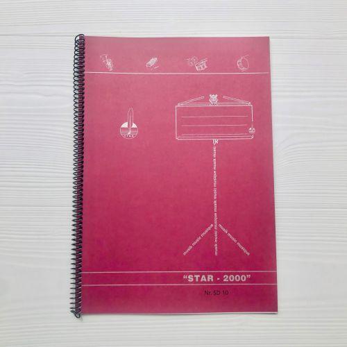 cahier-musique-Star-A4